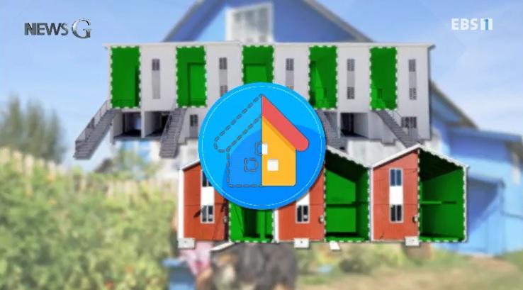<뉴스G> 내 집 마련의 꿈을 이뤄준 DIY주택