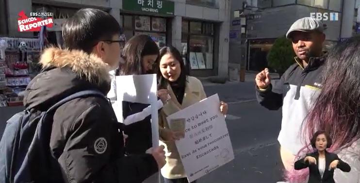 <스쿨리포트> 대한민국을 세계로‥'청소년 공공외교단'