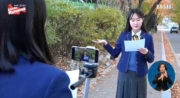 <스쿨리포트> 꿈을 펼치는 활동 '미래비전 동아리'
