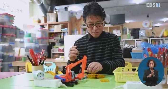<꿈을JOB아라> 버려진 장난감의 변신, '장난감 재활용 사회적기업'