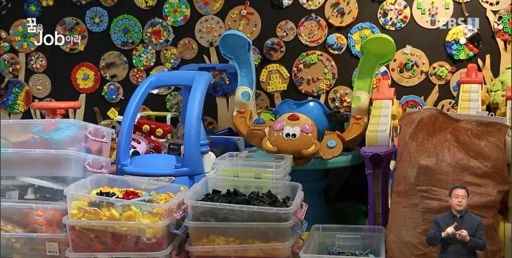 <꿈을 job아라> 버려진 장난감의 변신, '장난감 재활용 사회적기업'