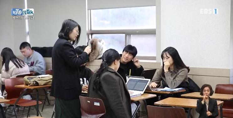 <학과 Tip 진로 Talk> 미래 청소년지도자를 양성하는 '청소년지도학과'