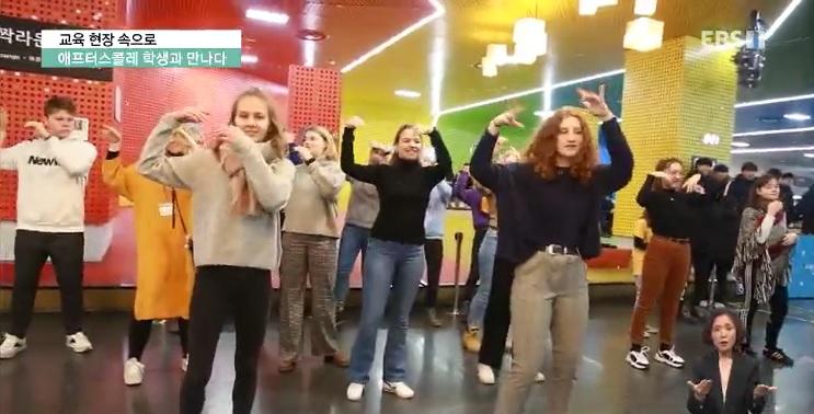 <교육현장 속으로> 오디세이학교 - 애프터스콜레 학생교류활동