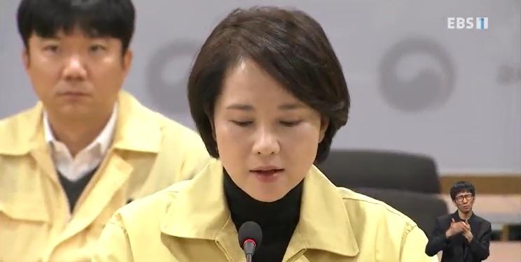 수능 후 '방치된' 고3 교실‥학사운영 전수점검