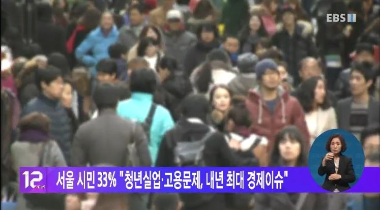 서울 시민 33%