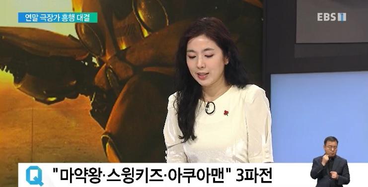 <윤성은의 문화읽기> 막 오른 연말 '극장가 흥행 대결'