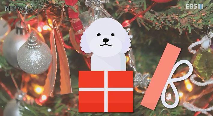 <뉴스G> 그들은 크리스마스 깜짝 선물이 아닙니다