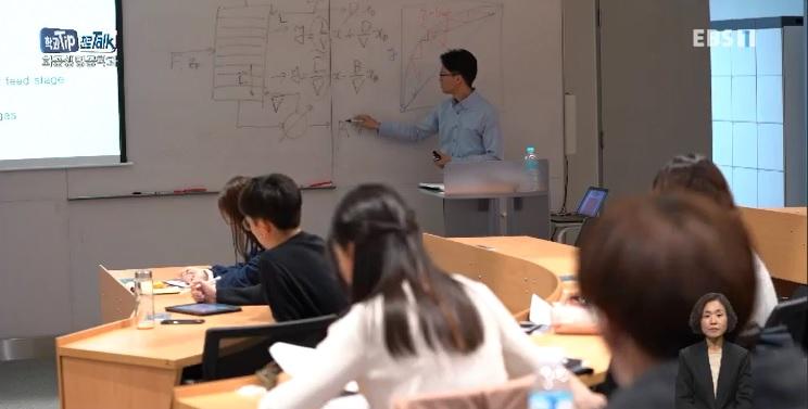 <학과 Tip 진로 Talk> 물질을 만드는 공정을 연구하는 '화공생명공학과'