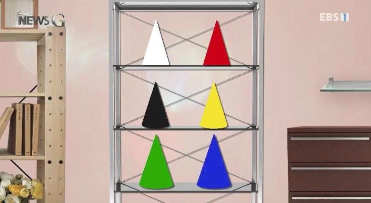 <뉴스G> 생각을 위한 여섯 색깔 모자