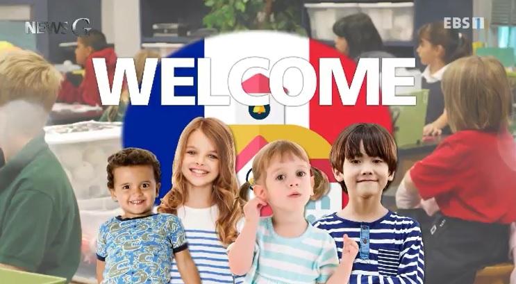 <뉴스G> 프랑스, '환영받는 방학'의 조건