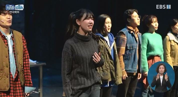 <학과 Tip 진로 Talk> 연극에 대한 깊은 이해 '연극학부'
