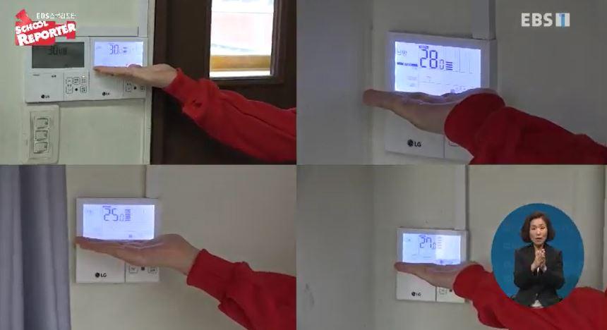 <스쿨리포트> 교실 난방, 적정 온도로 건강 지켜요!