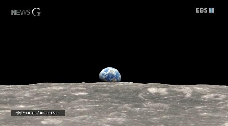 <뉴스G> 2019년, 달에서 온 편지