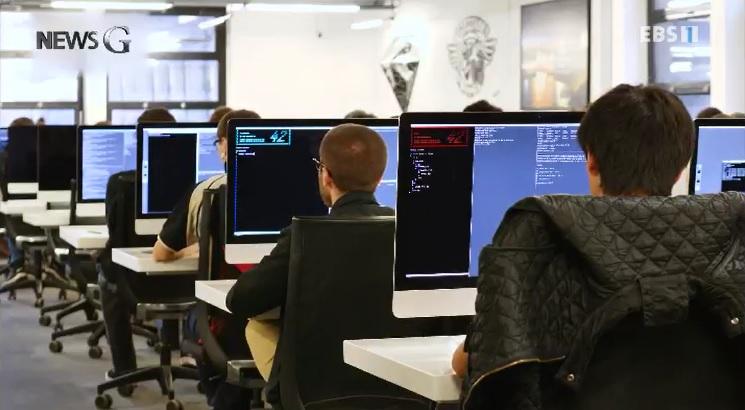 <뉴스G> 프랑스의 IT교육기관, 에꼴 42