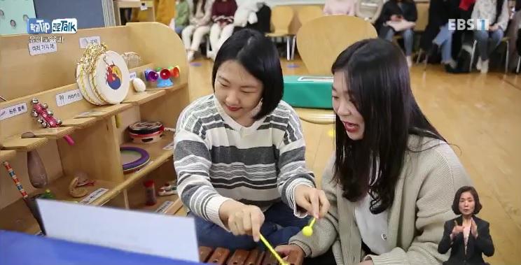 <학과 Tip 진로 Talk> 미래 유치원 교사를 양성하는 '유아교육과'
