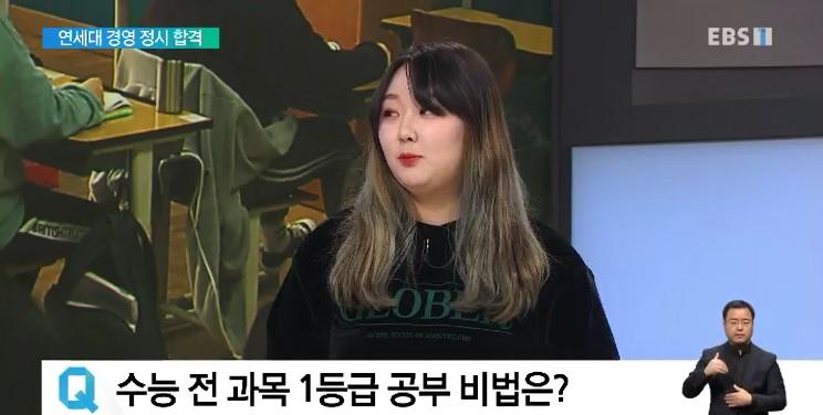 <대학입시 포커스> '전 과목 단권화 노트 정리'‥연대 경영 합격