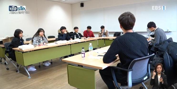 <학과 Tip 진로 Talk> 예비 고3을 위한 '서울대 인문학 캠프'