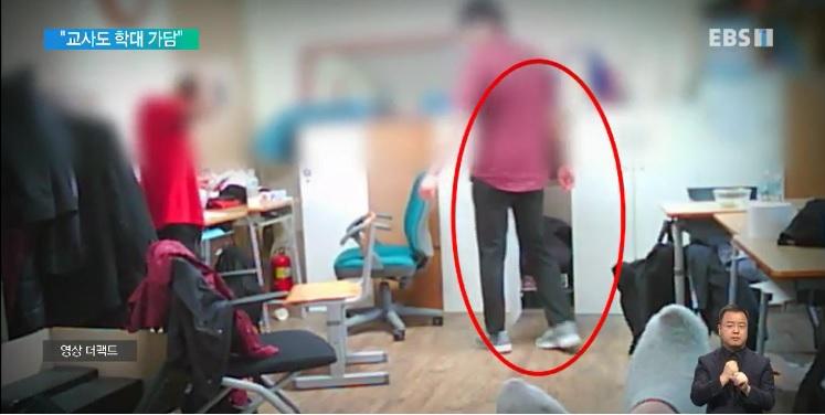 인강학교 '장애학생 폭행' 확인‥