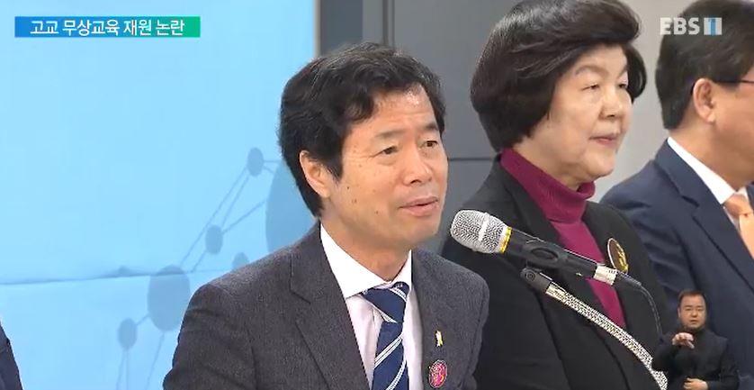 고교 무상교육 예산 두고 '누리과정 사태' 재발 조짐