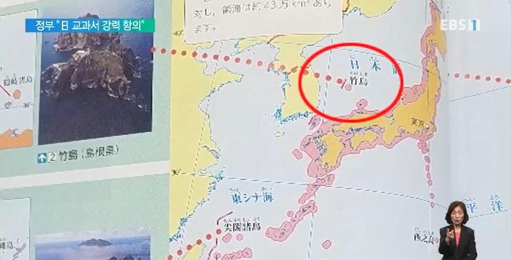 일본 초등교과서