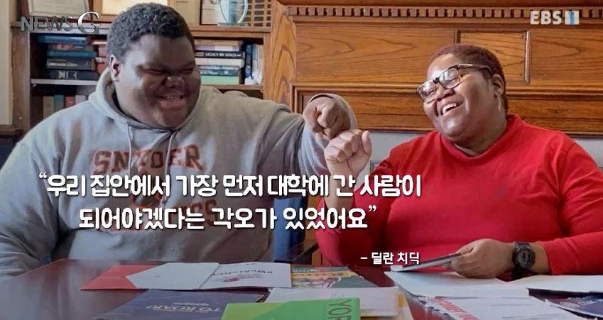<뉴스G> 18개 대학이 원하는 노숙 청소년