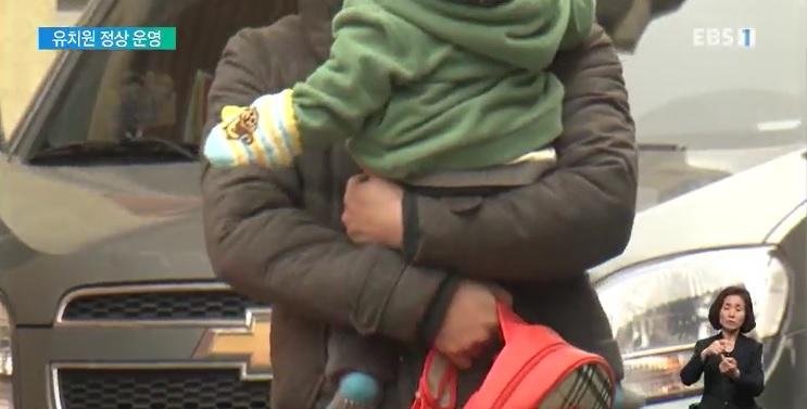 유치원 정상 개원‥에듀파인 참여 확대