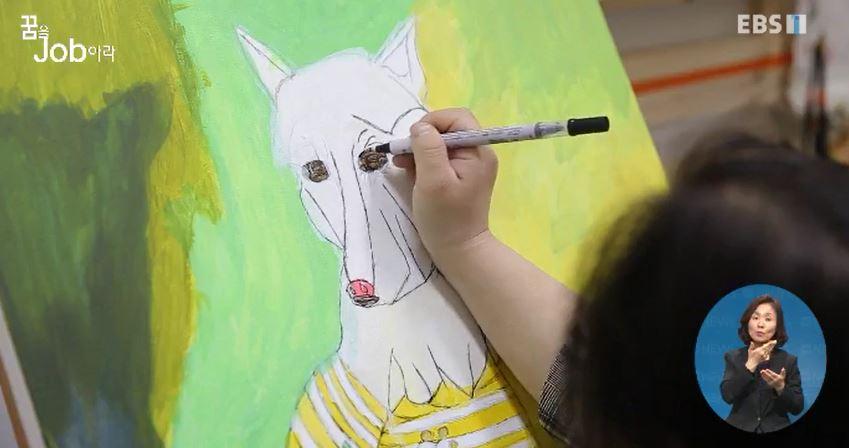 <꿈을JOB아라> 장애예술가들의 창작 공간, 잠실창작스튜디오