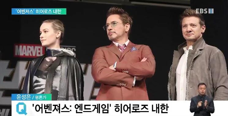 <윤성은의 문화읽기> '어벤져스' 감독‧배우 내한‥간담회에 팬 이벤트까지…