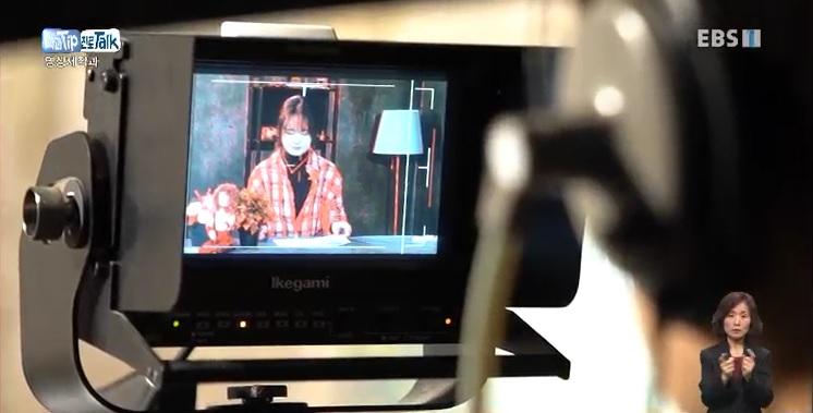 <학과 Tip 진로 Talk> 이야기를 영상으로 표현하는 '영상제작과'