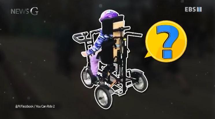 <뉴스G> 나도 두발자전거를 탈 수 있다