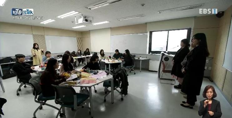 <학과 Tip 진로 Talk> 미술교육계의 리더를 양성한다 '응용미술교육과'