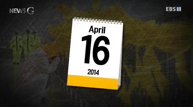 <뉴스G> 4월, 되풀이되는 질문