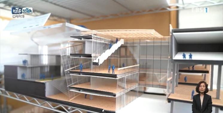 <학과 Tip 진로 Talk> 삶의 공간을 설계하는 '건축학과'