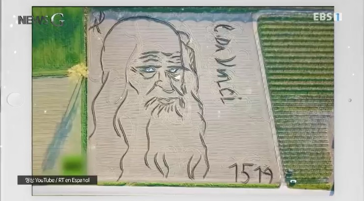 <뉴스G> 레오나르도 다빈치의 2019년