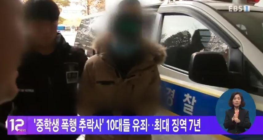 '중학생 폭행 추락사' 10대들 유죄‥최대 징역 7년