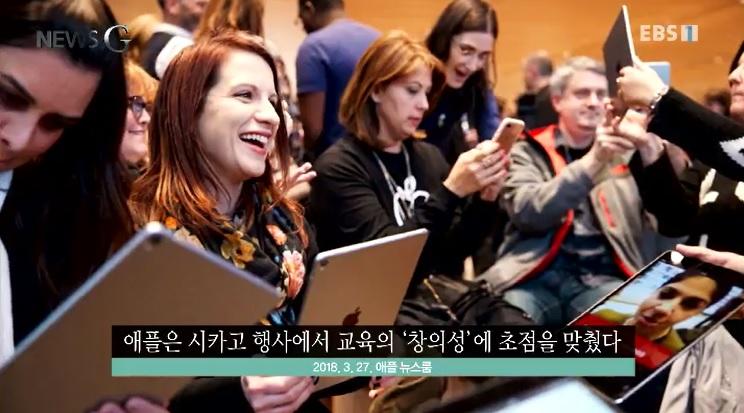 <뉴스G>  IT기업들, 교육 시장 주도권 경쟁
