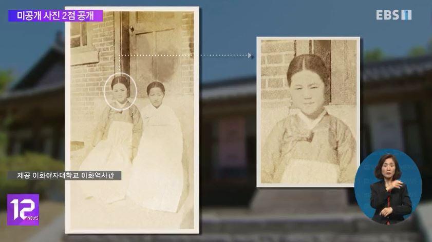 100년 만에 다시 만난 유관순‥독립 꿈꾸던 열세 살 소녀