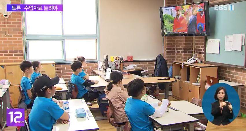 '통일교육 내실화 어떻게? '토론·수업자료 늘려야'