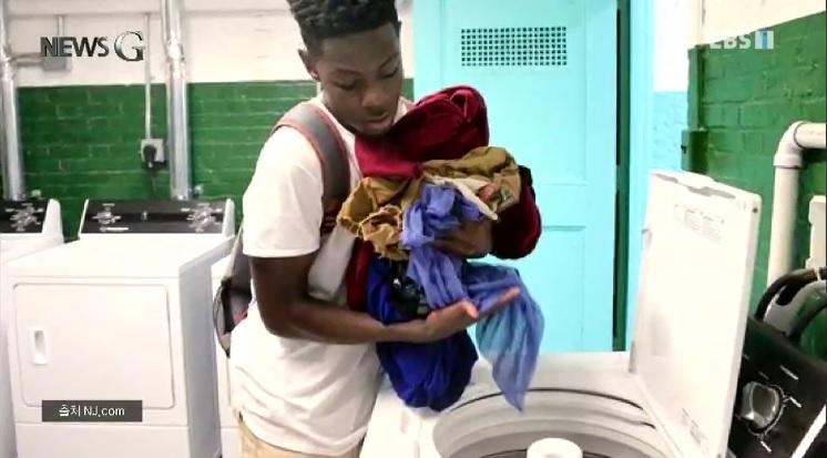 <뉴스G> 미국 고등학교에 마련된 세탁실