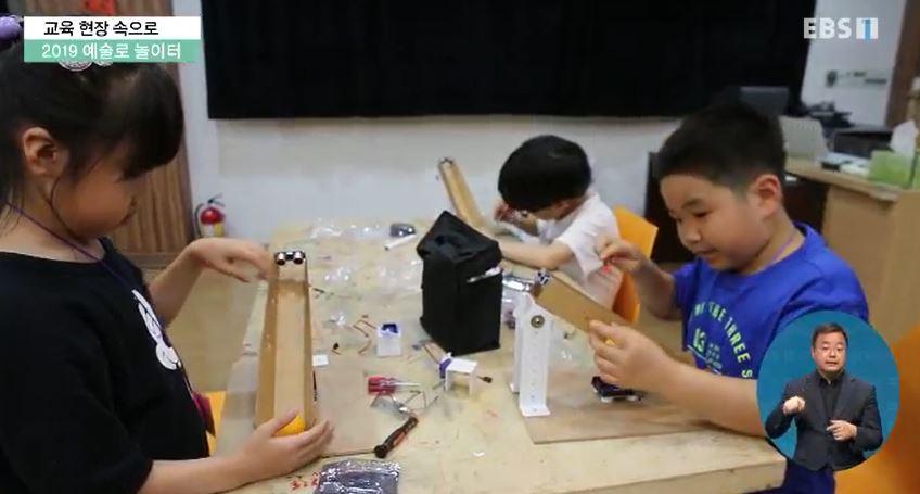 <교육현장 속으로> 과정의 즐거움을 배우는 예술놀이터