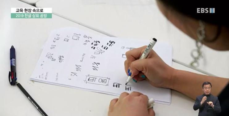 <교육현장 속으로> 나만의 한글 상표 만들기 '한글 상표 공방'
