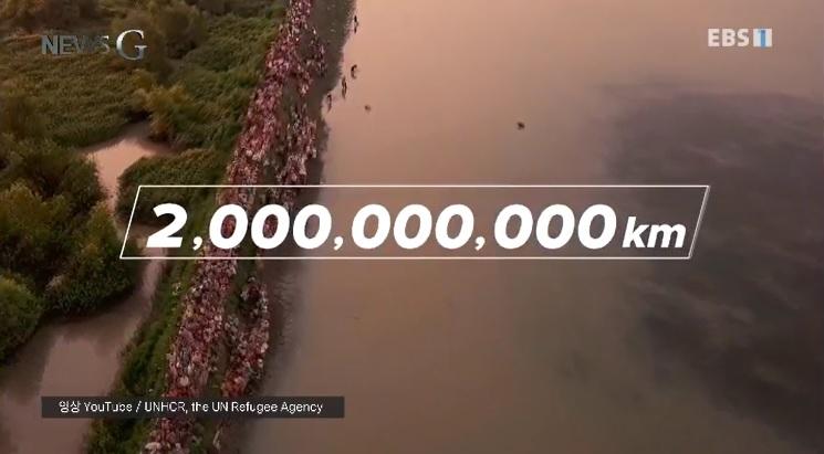 <뉴스G> 20억 킬로미터를 향한 도전
