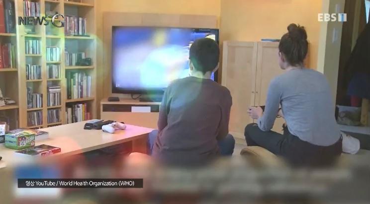 <뉴스G> '게임 이용 장애'라는 질병
