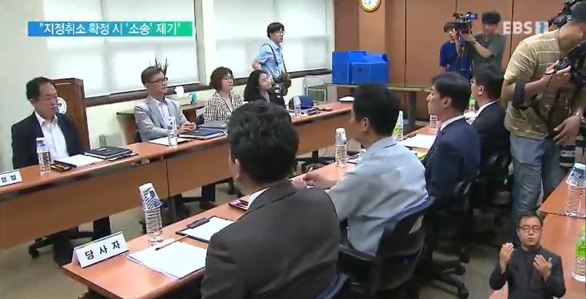 서울 자사고 8곳 청문 시작‥