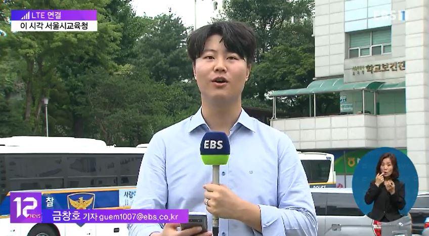 서울 자사고 청문 이틀째‥