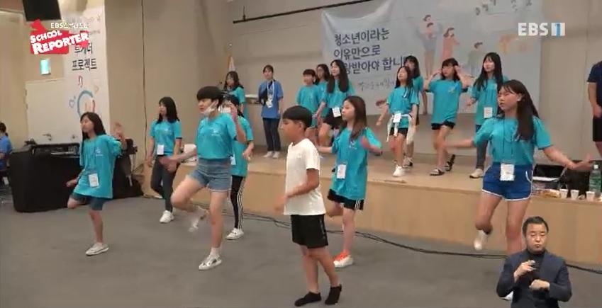<스쿨리포트> 문화·예술로 학교폭력 예방‥'WE GO TOGETHER' 캠프