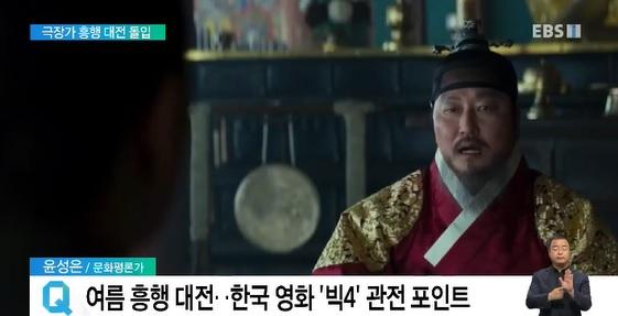 <윤성은의 문화읽기>극장가 흥행 대전 돌입‥'엑시트'부터 '사자'까지