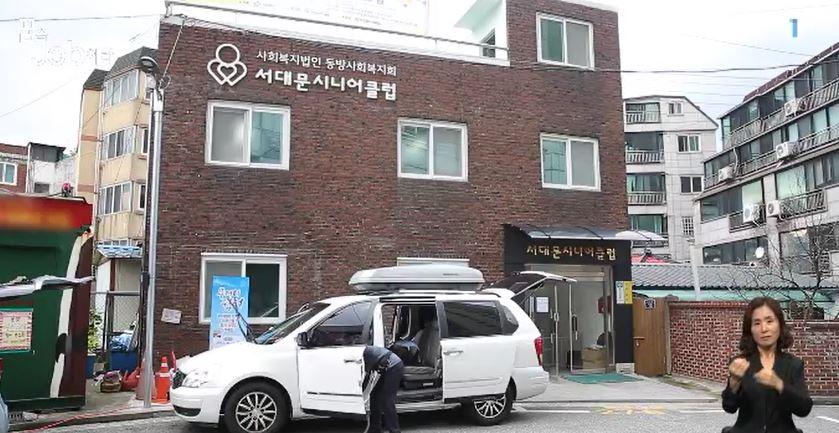 <꿈을JOB아라> 스팀세차, 밑반찬 배달‥어르신 일자리지원