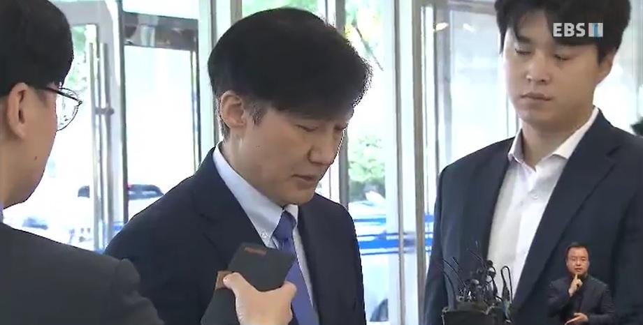 조국 딸 '논문 의혹' 확산‥고대·의전원 '부정입학' 논란