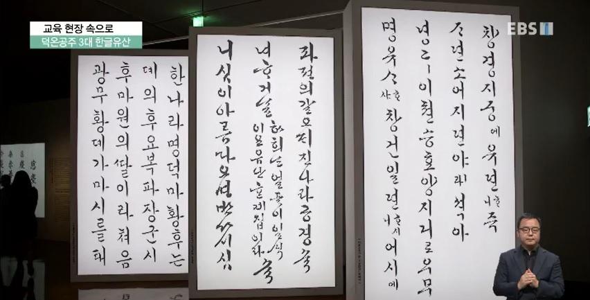 <교육현장 속으로> 옛 한글 편지는 어떻게 썼을까?